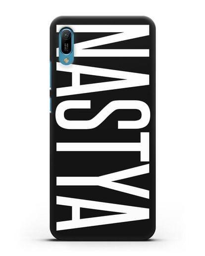 Чехол с именем, фамилией силикон черный для Huawei Y6 2019