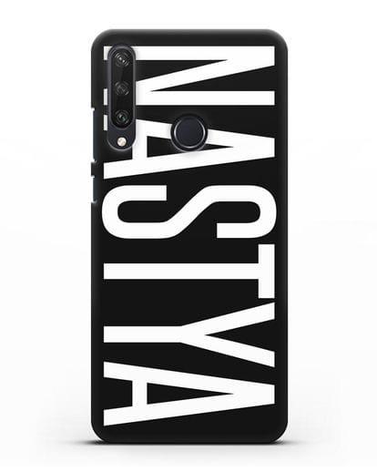 Чехол с именем, фамилией силикон черный для Huawei Y6P