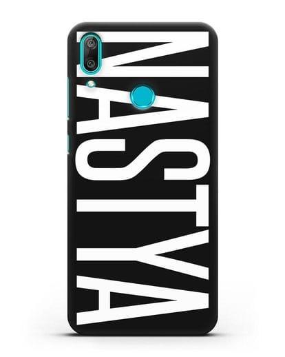 Чехол с именем, фамилией силикон черный для Huawei Y7 2019