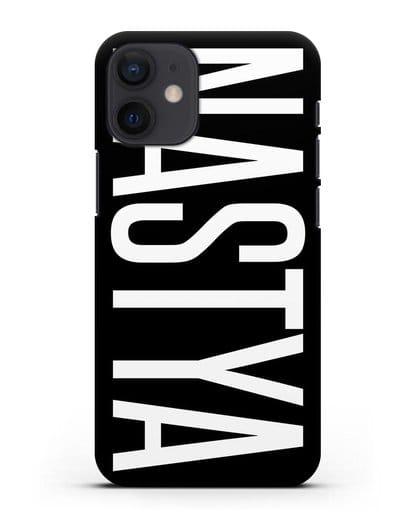Чехол с именем, фамилией силикон черный для iPhone 12 mini