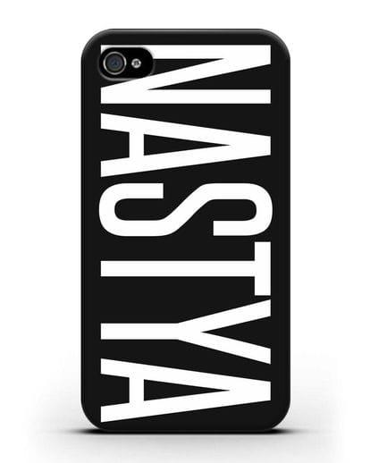 Чехол с именем, фамилией силикон черный для iPhone 4/4s