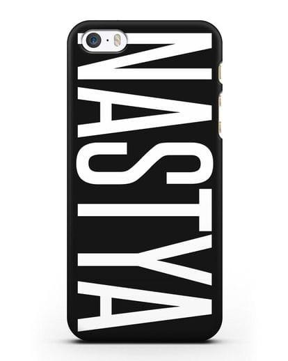 Чехол с именем, фамилией силикон черный для iPhone 5/5s/SE