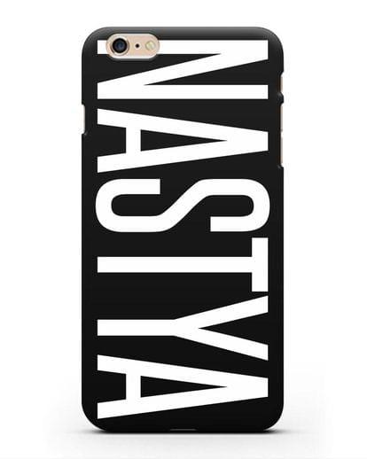 Чехол с именем, фамилией силикон черный для iPhone 6s Plus