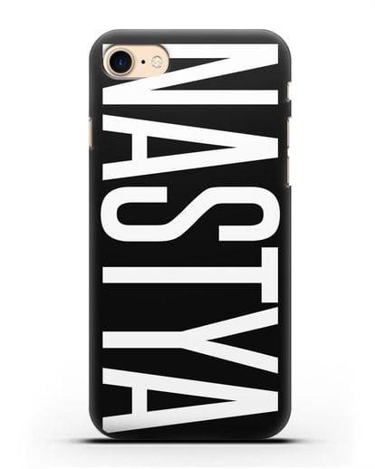 Чехол с именем, фамилией силикон черный для iPhone 8