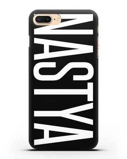 Чехол с именем, фамилией силикон черный для iPhone 7 Plus