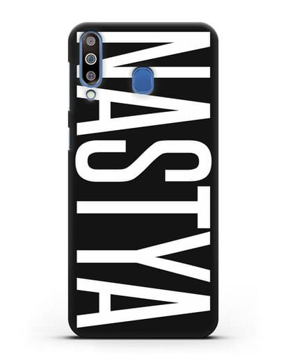 Чехол с именем, фамилией силикон черный для Samsung Galaxy M30 [SM-M305F]
