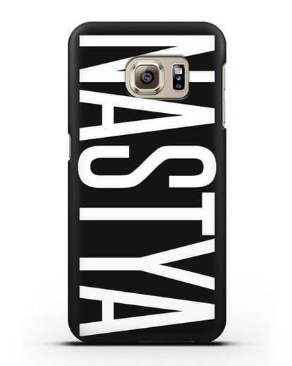 Чехол с именем, фамилией силикон черный для Samsung Galaxy S6 [SM-G920F]