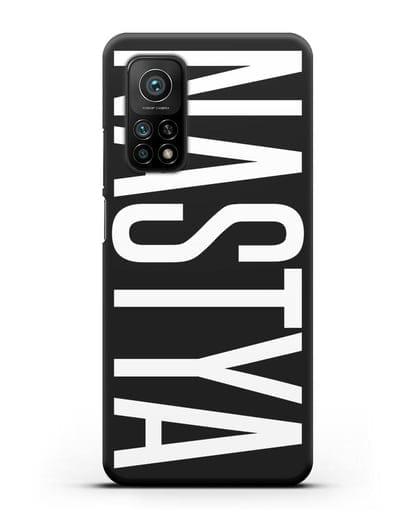 Чехол с именем, фамилией силикон черный для Xiaomi Mi 10T