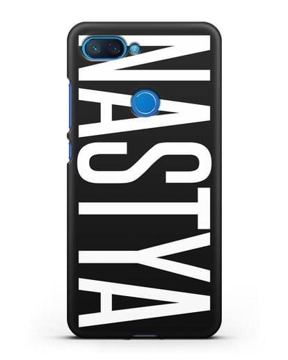 Чехол с именем, фамилией силикон черный для Xiaomi Mi 8 Lite