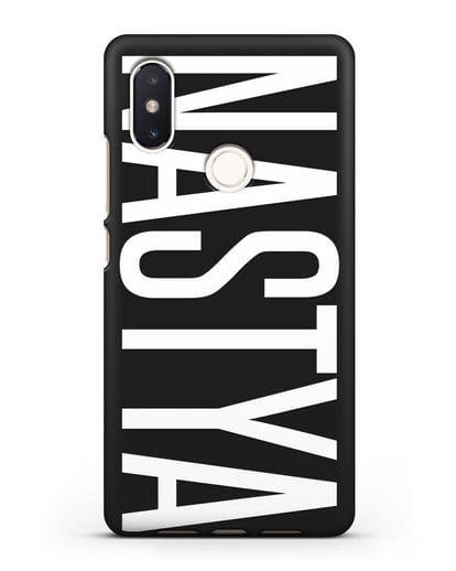 Чехол с именем, фамилией силикон черный для Xiaomi Mi 8 SE