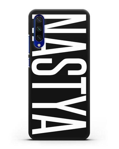 Чехол с именем, фамилией силикон черный для Xiaomi Mi A3