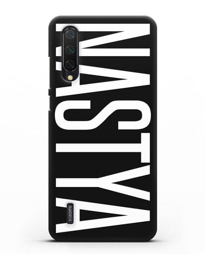 Чехол с именем, фамилией силикон черный для Xiaomi Mi A3 Lite