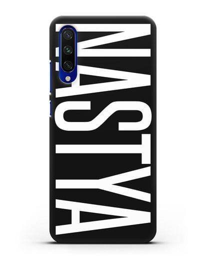 Чехол с именем, фамилией силикон черный для Xiaomi Mi CC9 E