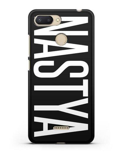 Чехол с именем, фамилией силикон черный для Xiaomi Redmi 6