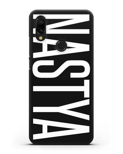 Чехол с именем, фамилией силикон черный для Xiaomi Redmi 7