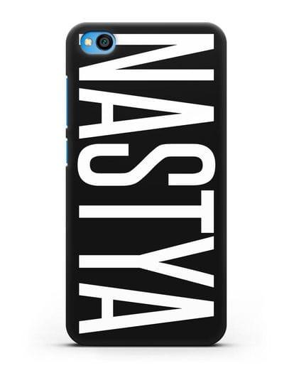 Чехол с именем, фамилией силикон черный для Xiaomi Redmi Go