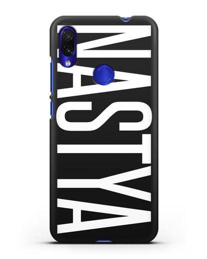 Чехол с именем, фамилией силикон черный для Xiaomi Redmi Note 7