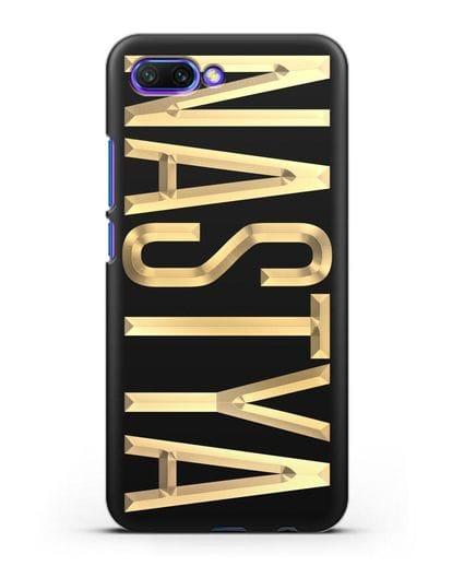 Чехол с именем, фамилией с золотой надписью силикон черный для Honor 10