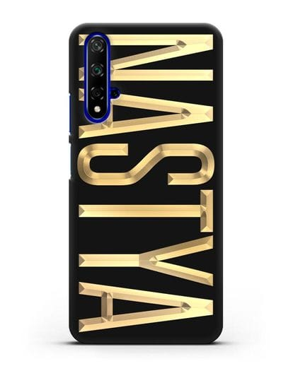 Чехол с именем, фамилией с золотой надписью силикон черный для Honor 20
