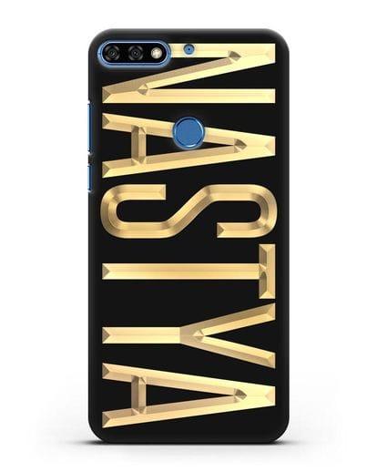 Чехол с именем, фамилией с золотой надписью силикон черный для Honor 7C Pro