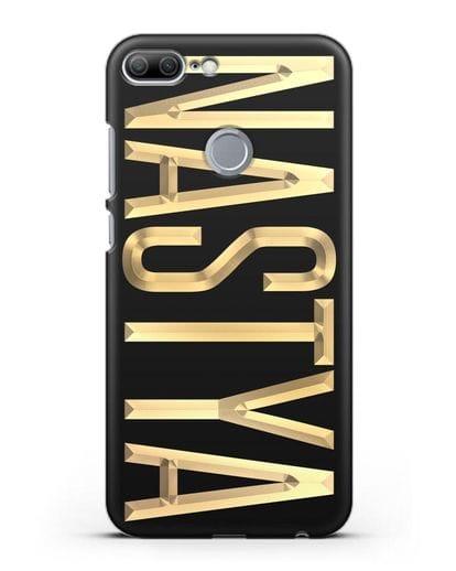 Чехол с именем, фамилией с золотой надписью силикон черный для Honor 9 Lite