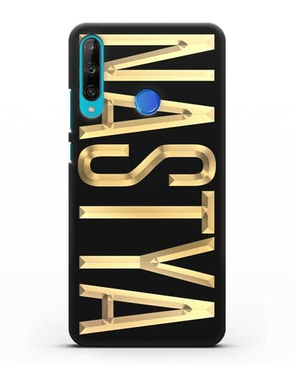 Чехол с именем, фамилией с золотой надписью силикон черный для Honor 9C
