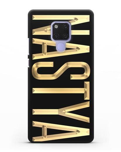 Чехол с именем, фамилией с золотой надписью силикон черный для Huawei Mate 20X