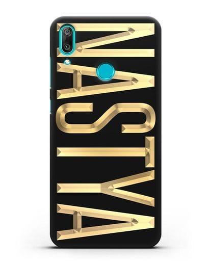 Чехол с именем, фамилией с золотой надписью силикон черный для Huawei Y7 2019