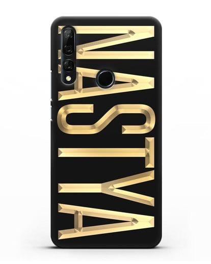 Чехол с именем, фамилией с золотой надписью силикон черный для Huawei Y9 Prime 2019