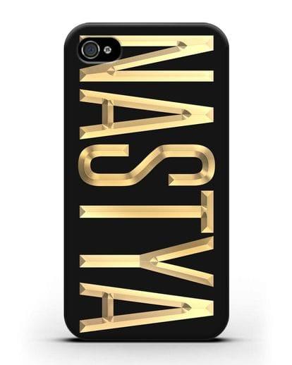 Чехол с именем, фамилией с золотой надписью силикон черный для iPhone 4/4s
