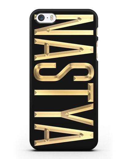 Чехол с именем, фамилией с золотой надписью силикон черный для iPhone 5/5s/SE