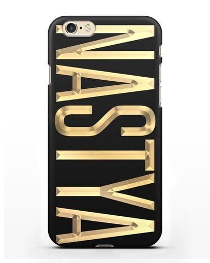 Чехол с именем, фамилией с золотой надписью силикон черный для iPhone 6s