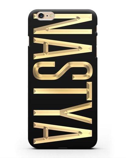 Чехол с именем, фамилией с золотой надписью силикон черный для iPhone 6s Plus