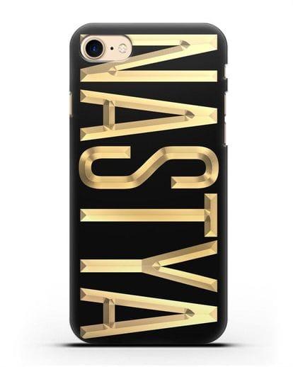 Чехол с именем, фамилией с золотой надписью силикон черный для iPhone 8