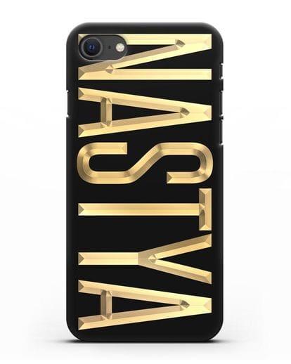 Чехол с именем, фамилией с золотой надписью силикон черный для iPhone SE 2020