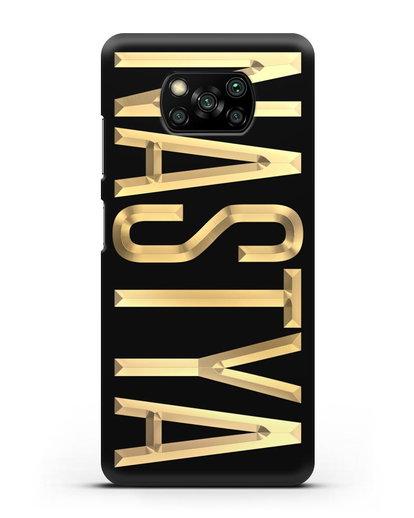 Чехол с именем, фамилией с золотой надписью силикон черный для Xiaomi Poco X3 Pro