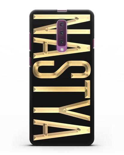 Чехол с именем, фамилией с золотой надписью силикон черный для Samsung Galaxy A90 [SM-A908N]