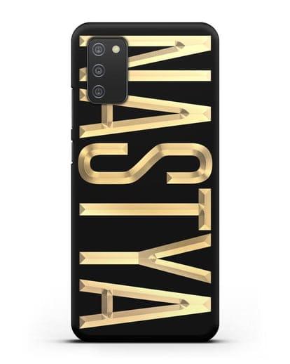 Чехол с именем, фамилией с золотой надписью силикон черный для Samsung Galaxy A02s [SM-A025F]