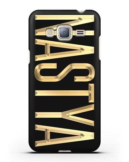 Чехол с именем, фамилией с золотой надписью силикон черный для Samsung Galaxy J3 2016 [SM-J320F]