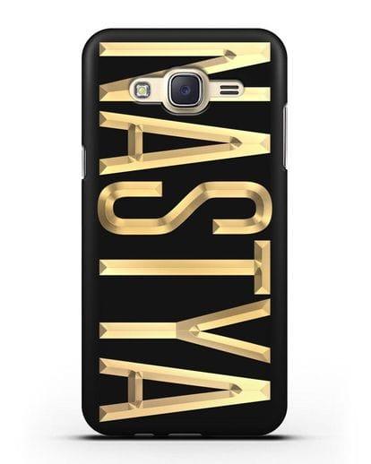 Чехол с именем, фамилией с золотой надписью силикон черный для Samsung Galaxy J7 2015 [SM-J700H]