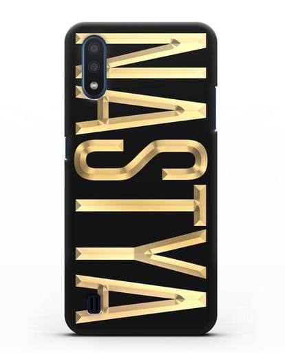 Чехол с именем, фамилией с золотой надписью силикон черный для Samsung Galaxy M01 [SM-M015F]