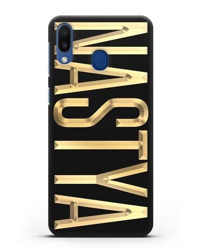 Чехол с именем, фамилией с золотой надписью силикон черный для Samsung Galaxy M20 [SM-M205F]