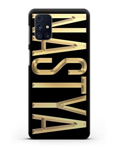 Чехол с именем, фамилией с золотой надписью силикон черный для Samsung Galaxy M31s [SM-M317F]