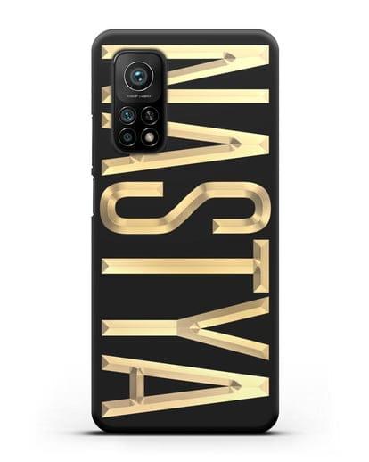 Чехол с именем, фамилией с золотой надписью силикон черный для Xiaomi Mi 10T