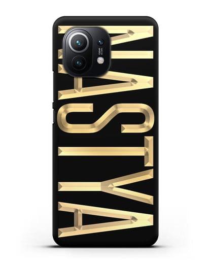 Чехол с именем, фамилией с золотой надписью силикон черный для Xiaomi Mi 11