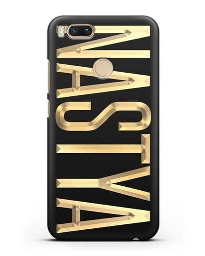 Чехол с именем, фамилией с золотой надписью силикон черный для Xiaomi Mi 5X