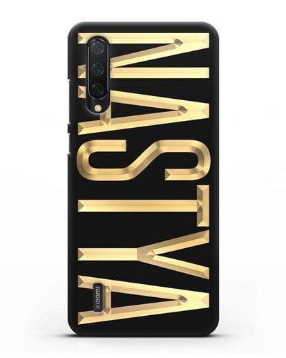 Чехол с именем, фамилией с золотой надписью силикон черный для Xiaomi Mi 9 Lite