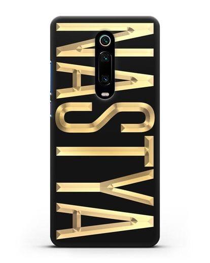 Чехол с именем, фамилией с золотой надписью силикон черный для Xiaomi Mi 9T