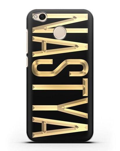 Чехол с именем, фамилией с золотой надписью силикон черный для Xiaomi Redmi 4X