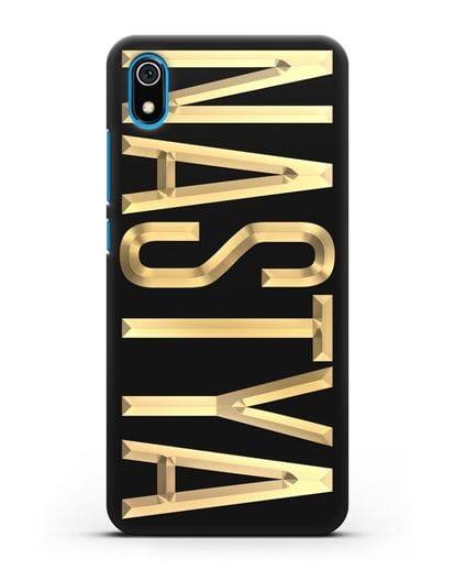 Чехол с именем, фамилией с золотой надписью силикон черный для Xiaomi Redmi 7A